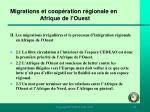 migrations et coop ration r gionale en afrique de l ouest62