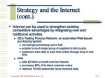 strategy and the internet cont
