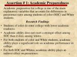 assertion 1 academic preparedness