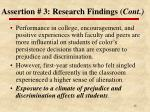 assertion 3 research findings cont