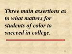 three main assertions as to what matters for students of color to succeed in college