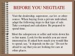 before you negtiate