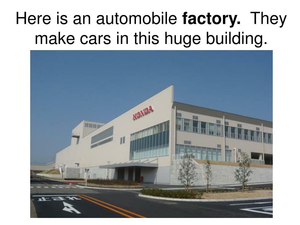 Here is an automobile