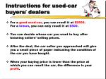 instructions for used car buyers dealers8