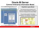 oracle bi server common enterprise information model