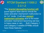 rtcm standard 11000 2 2 3 1 2