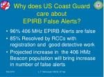 why does us coast guard care about epirb false alerts