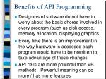 benefits of api programming3