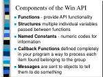 components of the win api