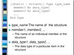 public private type type name member1 as data type1 member2 as data type2 end type