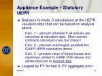 appliance example statutory uepr21