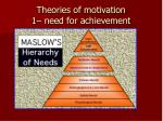 theories of motivation 1 need for achievement