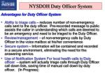 advantages for duty officer system