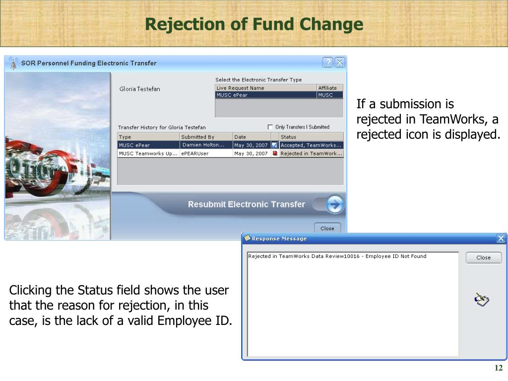 Rejection of Fund Change