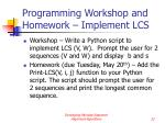 programming workshop and homework implement lcs