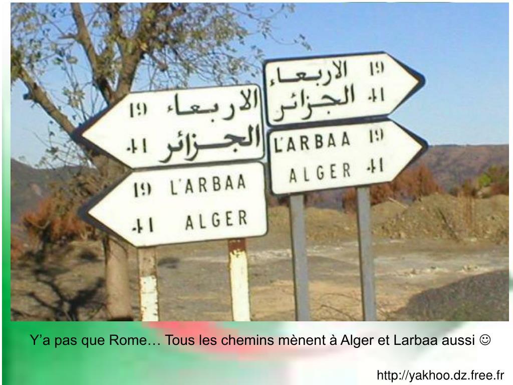 Y'a pas que Rome… Tous les chemins mènent à Alger et Larbaa aussi