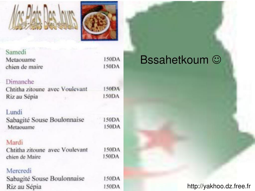Bssahetkoum
