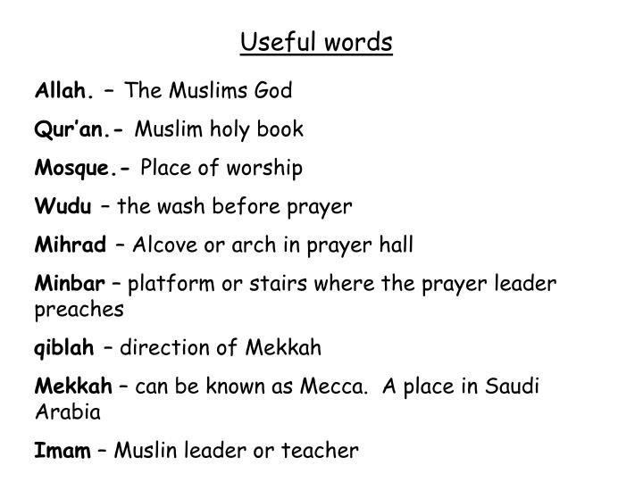 Useful words