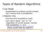 types of random algorithms