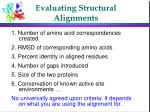 evaluating structural alignments