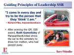 guiding principles of leadership ssr