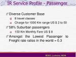 ir service profile passenger