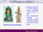modifications stage i14