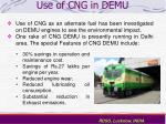 use of cng in demu
