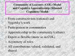community of learners col model and cognitive apprenticeship situated cognition model