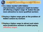 asymmetric information in labor markets2