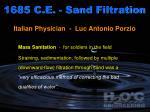 1685 c e sand filtration