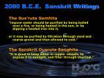 2000 b c e sanskrit writings