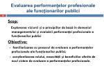 evaluarea performan elor profesionale ale func ionarilor publici2
