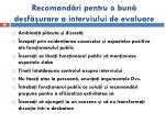 recomand ri pentru o bun desf urare a interviului de evaluare