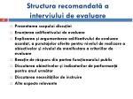 structura recomandat a interviului de evaluare