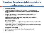 structura regulamentului cu privire la evaluarea performan ei