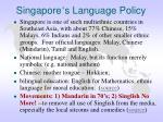 singapore s language policy