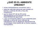 qu es el ambiente urbano