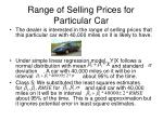 range of selling prices for particular car
