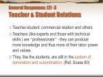 general responses 2 3 teacher student relations