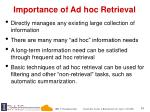 importance of ad hoc retrieval