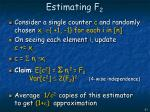 estimating f 2