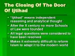 the closing of the door of ijtihad