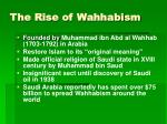 the rise of wahhabism