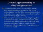 generell oppsummering av tilknytningsteorien 2