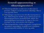 generell oppsummering av tilknytningsteorien 4