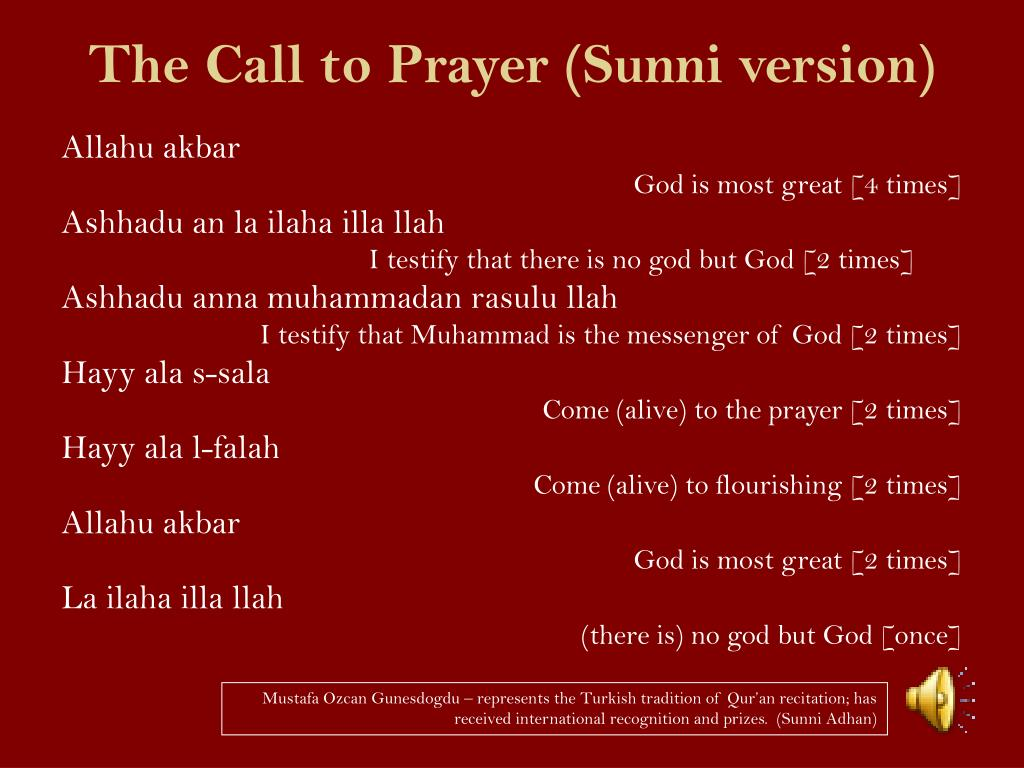 The Call to Prayer (Sunni version)