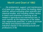 morrill land grant of 1862