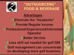 outsourcing food beverage4