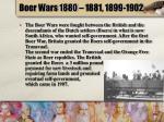 boer wars 1880 1881 1899 1902